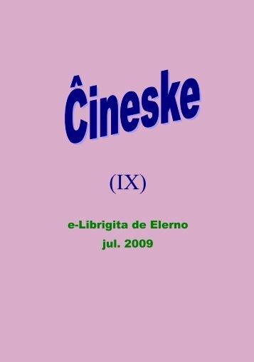 IX - Cindy