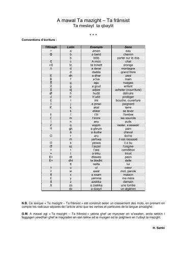 A mawal Ta mazight – Ta frânsist - Azuelos