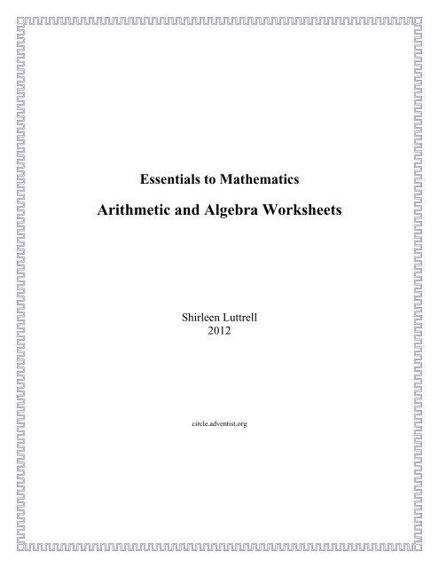 Essentials to Mathematics Arithmetic and Algebra Worksheets ...