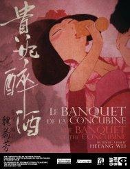 Le banquet de la concubine - Office national du film du Canada