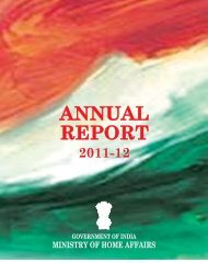 Annual Report 2011-2012 - Ministry of Home Affairs
