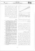 J*fgt ^fl ,*sy.9 cl+t-1g; .SJ .5.o5 a 7J'o ..9[1jl G'\+a*^l .-dt-ot - Page 6