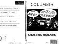 Issue 27 - Columbia: A Journal of Literature and Art