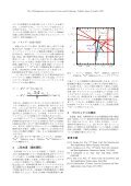 原研超伝導AVF サイクロトロン建設・整備計画Ⅱ - Page 3