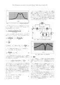シンクロサイクロトロンの周波数広帯域無同調型高周波加速装置 ... - KEK - Page 2