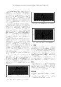 シンクロサイクロトロンの周波数広帯域無同調型高周波加速装置 ... - KEK - Page 3