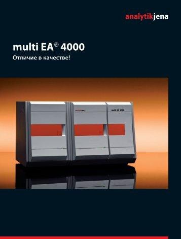 multi EA® 4000 - Analytik Jena AG