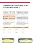 multi EA® 4000 - Analytik Jena AG - Page 5