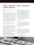 multi EA® 4000 - Analytik Jena AG - Page 7