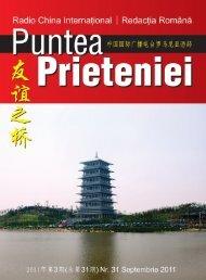 Ediţia 31 - Radio China Internaţional