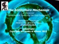 Copyright University of Athens 2009 opyright University of Athens ...