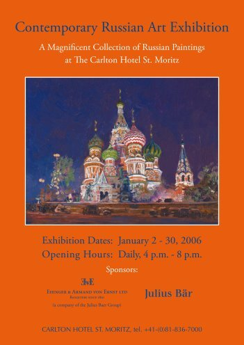 Download the catalog of the exhibition format PDF