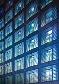 Intelligente Licht- und Sensortechnologie für Profis - Steinel - Seite 2