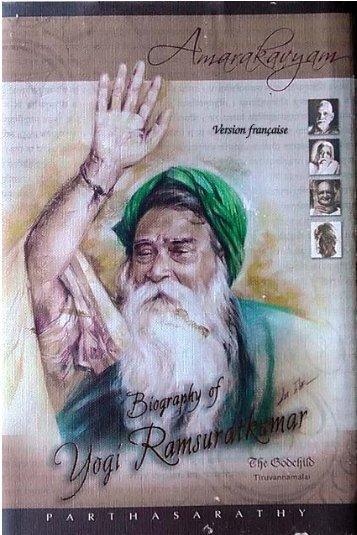Amarakavyam Fr2b - Yogi Ramsurat Kumar