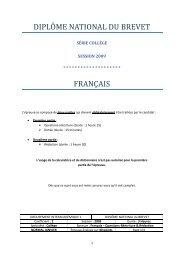 Oscar celma phd thesis