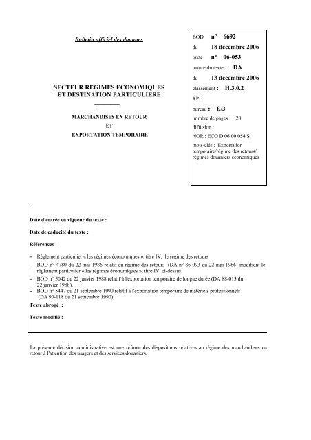 DOUANIER EX1 DOCUMENT TÉLÉCHARGER
