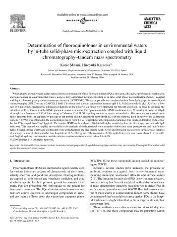 Determination of fluoroquinolones in environmental waters by in ...