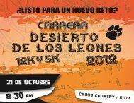 convocatoria-desierto-2012