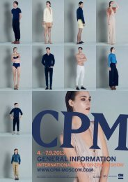 4. - CPM MOSCOW