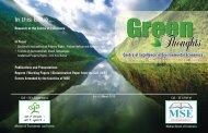 green thoughts - Madras School of Economics