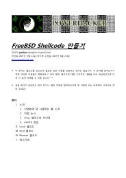 FreeBSD Shellcode 만들기 [graylynx].pdf