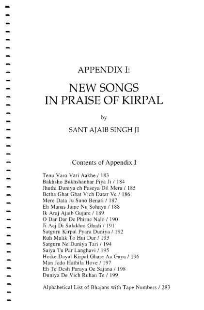 NEW SONGS IN PRAISE OF KIRPAL