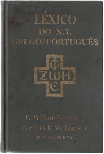 léxico do novo testamento grego / português