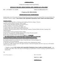 OFFICE OF THE DIGP, GROUP CENTER, CRPF, RAMPUR (U.P. ...