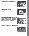 Pom'ABC - Vtech - Page 7