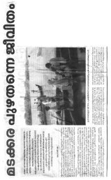 Madakkara river is the life, Mathrubhumi, Kannur, December 21, 2007