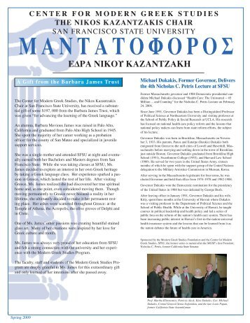 mantatoforos - Center for Modern Greek Studies - San Francisco ...