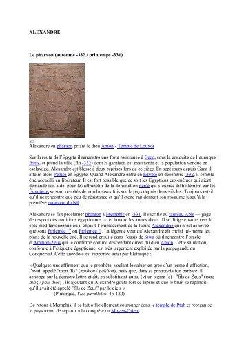 ALEXANDRE Le pharaon (automne -332 / printemps -331 ...