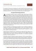 """Manilski galeon, czyli o """"pacyficznym imperium ... - Antypody.org - Page 3"""