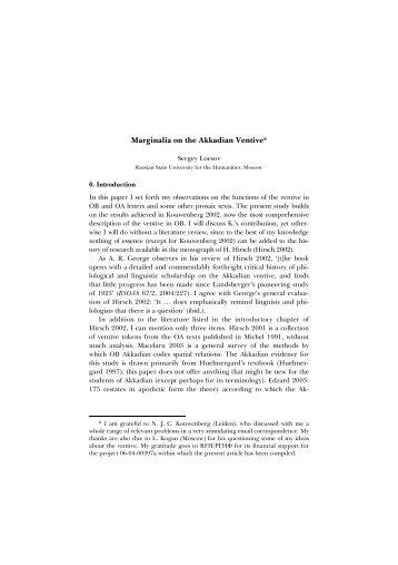 Marginalia on the Akkadian Ventive*