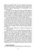 [Juge Ti NE-10] Mede.. - Page 6