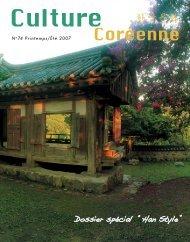 PDF : 2.4 Mo - Centre culturel coréen