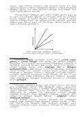 sensorebi da gazomvebi - ieeetsu - Page 4