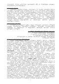 sensorebi da gazomvebi - ieeetsu - Page 7