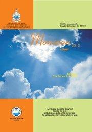 Monsoon Report 2012 - (IMD), Pune
