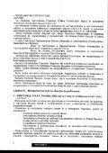 Raport performanţă DGFPMB 2009 - ANAF - Page 6