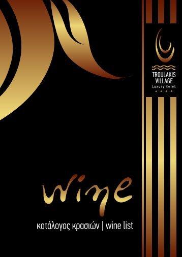 wine list in PDF format - Troulakis Village