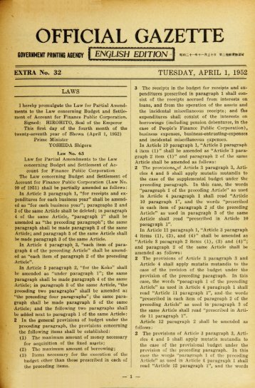 OFFICIAL GAZETTE GOVERNMENTPRINTINGA8ENGY f ENQUSH ...