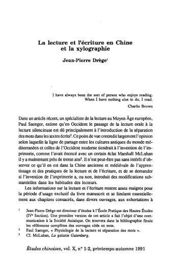 La lecture et l'écriture en Chine et la xylographie Jean-Pierre ... - AFEC