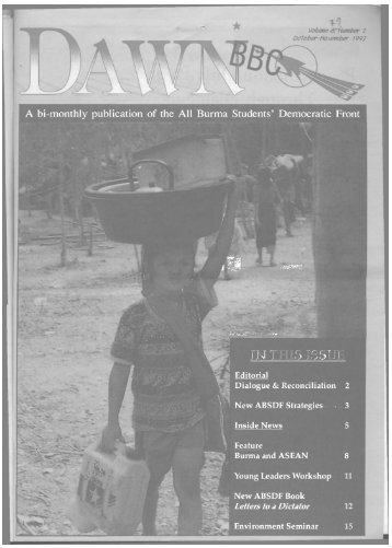 IN T S ISSU] - Online Burma Library