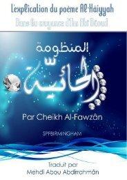 L'explication du poème Al-Hâiyyah d'Ibn Abî Dâoudpar ... - SPF