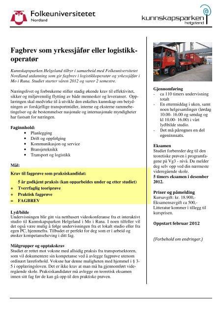 fagbrev logistikk