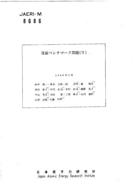 JAERI-M-8686.pdf:4.96MB