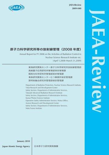 JAEA-Review-2009-040.pdf:4.65MB - 日本原子力研究開発機構