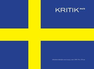 KRITIK#4/5 - Syntes förlag