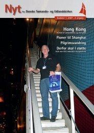 Hong Kong - Det Danske Hus i Shanghai